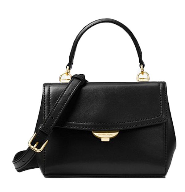 Značky - Kabelka Michael Kors Ava Extra-Small Leather Crossbody černá