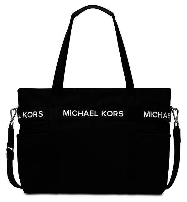 Značky - Kabelka Michael Kors The Michael Tote