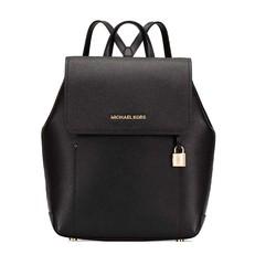 Batoh Michael Kors Hayes Medium Backpack černá
