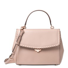 Kabelka Michael Kors Ava Medium Scalloped Leather Satchel soft pink