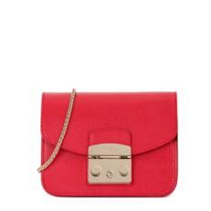 Kožená kabelka Furla Metropolis ruby