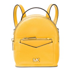 Kabelka Michael Kors Jessa Extra Small Pebbled Leather Convertible Backpack sunflower