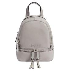 Kabelka Michael Kors Rhea Extra-Small Backpack pearl grey