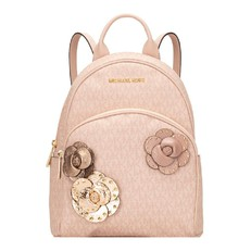 Kabelka Michael Kors Abbey Flower Medium Signature Backpack ballet