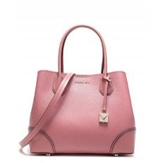 Kabelka Michael Kors Mercer Gallery Medium Leather Tote rose