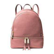 Kabelka Michael Kors Rhea Medium Leather Backpack rose