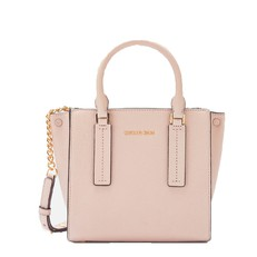 Kabelka Michael Kors Alessa Medium Pebbled Leather Satchel soft pink