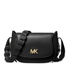 Kabelka Michael Kors Jolene Small Leather Saddle