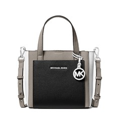 Kabelka Michael Kors Gemma Small Tri-Color Pebbled Leather Crossbody pearl grey/bílá/černá