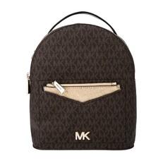 Kabelka Michael Kors Jessa Small Logo Convertible Backpack brown