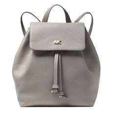 Kabelka batoh Michael Kors Junie Medium Pebbled Leather Backpack pearl grey