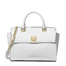 Kabelka Michael Kors Sylvia Medium Crossgrain Leather Satchel