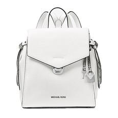 Kabelka batoh Michael Kors Bristol Small Leather Backpack