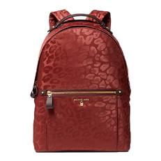 Batoh Michael Kors Kelsey Large Leopard Nylon Backpack brandy