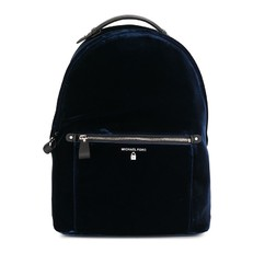 Batoh Michael Kors Kelsey Large Velvet Backpack navy