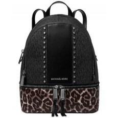 Kabelka Michael Kors Rhea Medium Studded Logo and Leopard Calf Hair Backpack