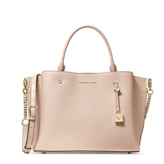 Kabelka Michael Kors Arielle Medium Pebbled Leather Satchel soft pink