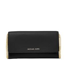 Kabelka Michael Kors Large Crossgrain Leather Convertible Chain Wallet