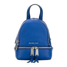 Kabelka Michael Kors Rhea Mini Leather Backpack blue electric