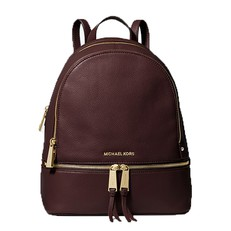 Kabelka Michael Kors Rhea Medium Leather Backpack barolo