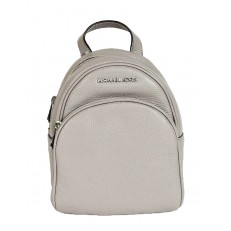 Kabelka Michael Kors Abbey Extra Small Backpack