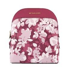 Batoh Michael Kors Emmy Small Backpack