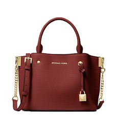 Kabelka Michael Kors Arielle Small Pebbled Leather Satchel brandy