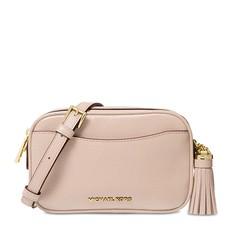 Kabelka ledvinka Michael Kors Pebbled Leather Convertible Belt soft pink