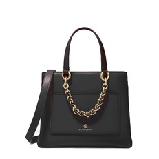 Kabelka Michael Kors Cece Small Leather Chain Messenger