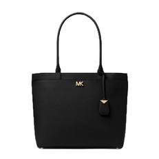 Kabelka Michael Kors Maddie Large Crossgrain Leather Tote černá