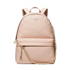 Kabelka Michael Kors Slater Large Backpack ballet