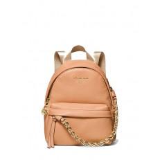 Kabelka Michael Kors Slater Extra-Small Convertible Backpack cantaloupe