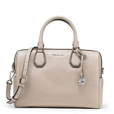 Kabelka Michael Kors Mercer Medium Leather Duffel cement