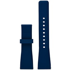 Pásek k chytrým hodinkám Michael Kors Smart Watch