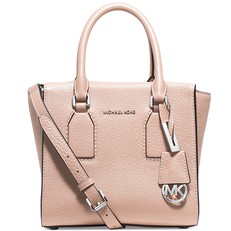 Kabelka Michael Kors Selby Medium Leather messenger