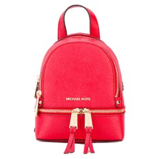 Kabelka Michael Kors Rhea Extra-Small Saffiano Backpack bright red