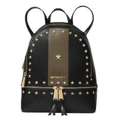 Kabelka Michael Kors Rhea Star Studded Backpack černá/olive