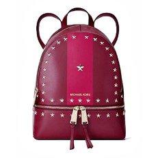 Kabelka Michael Kors Rhea Star Studded Backpack mulberry